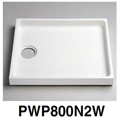 【最安値挑戦中!最大23倍】TOTO 【PWSP80J2W】洗濯機パン(PWP800N2W) + 横引きトラップ(☆PJ2009NW)セット一般品[■]