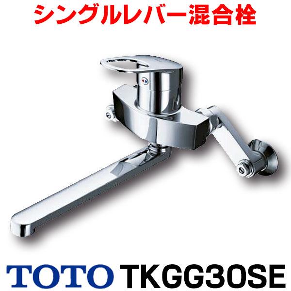 【最安値挑戦中!最大25倍】【1/16出荷】キッチン水栓 TOTO TKGG30SE シングルレバー混合栓 壁付タイプ [☆]