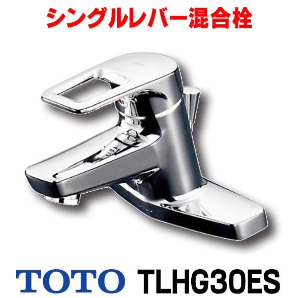 【最安値挑戦中!最大25倍】【在庫あり】水栓金具 TOTO TLHG30ES 洗面所 シングルレバー混合栓 [☆]