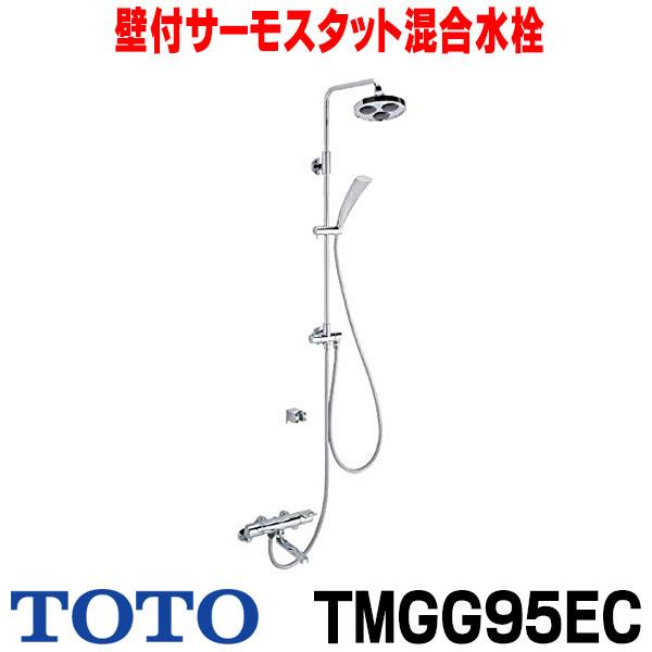 【最安値挑戦中!最大24倍】【在庫あり】水栓金具 TOTO TMGG95EC 浴室 シャワーバー [☆]