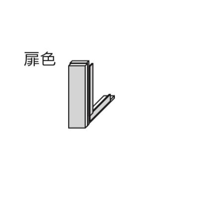 【最安値挑戦中!最大34倍】クリナップ ウォール用フィラー AN-FW015 TIARIS(ティアリス) 間口15cm スタンダード 奥行30cm 高さ40cm [♪△]