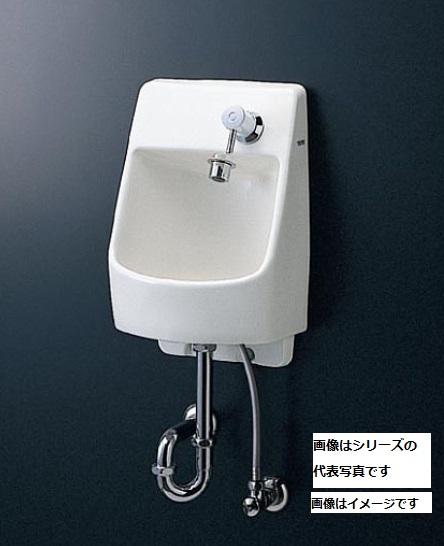 【最安値挑戦中!最大25倍】TOTO 手洗器 LSW570APR 埋込手洗器セット 自動水栓(単水栓 発電タイプ) 壁給水 壁排水 Pトラップ 木枠付 [♪■]
