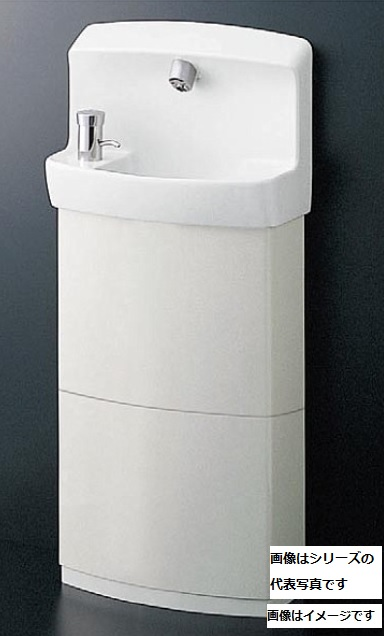 【最安値挑戦中!最大25倍】TOTO 手洗器 LSE870RNASFRR 壁掛手洗器セット 自動水栓(電気温水器一体形) 壁給水 床排水 Sトラップ トラップカバー付 [♪■]
