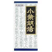 【第2類医薬品】【クラシエ】小柴胡湯エキス顆粒45包(しょうさいことう)