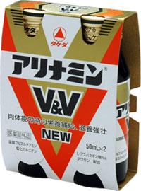 【医薬部外品】【送料無料/即納】アリナミンV&V NEW 50ml 1ケース50本(2本セット×25個入)※他の商品と同梱できません。別途送料がかかります。※沖縄・北海道は送料760円となります
