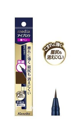 佳丽宝media(媒介)液体眉笔AA毛笔笔极细的每个彩色 ※有到发送需要时间1个星期左右的情况。