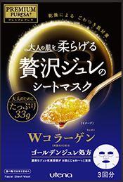 【ウテナ】プレミアムプレサゴールデンジュレマスクコラーゲン3枚入