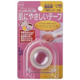 ニトムズ 優肌絆 肌にやさしいテープ 不織布 開店記念セール 白 太幅 25mm×4.5m 日本最大級の品揃え