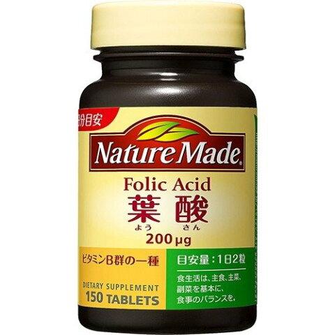 ネイチャーメイド セール価格 メーカー再生品 葉酸 150粒