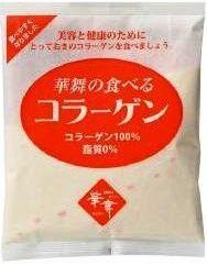 華舞の食べるコラーゲン 120g【10個セット】【送料無料:沖縄・北海道・離島を除く】