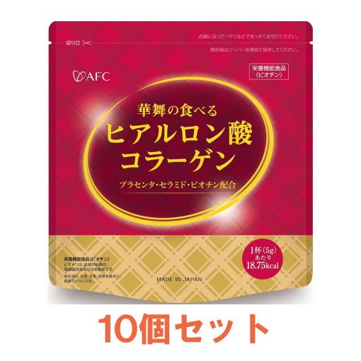 【送料無料】沖縄華舞の食べるヒアルロン酸コラーゲン 130g×10個セット※沖縄・北海道の方は送料760円となります。