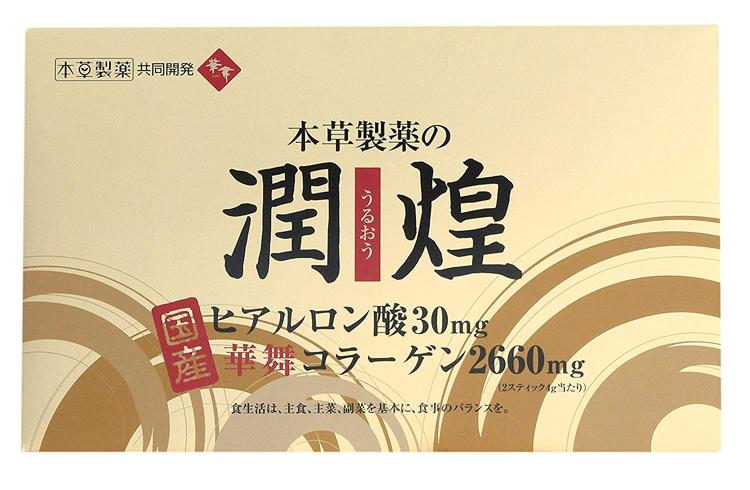 潤煌(うるおう)×5個セット ヒアルロン酸·華舞コラーゲン 120g 【送料無料:沖縄·北海道·離島を除く】