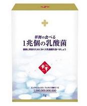 【送料無料:沖縄・北海道は送料760円】華舞の食べる1兆個の乳酸菌(1.0g×30本入)【6個セット】