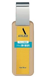 【資生堂】 AUSLESE (アウスレーゼ) ヘアブロー N 180ml x 3本セット※お取り寄せ・発送まで3~4日お時間を頂いております。【SHISEIDO】