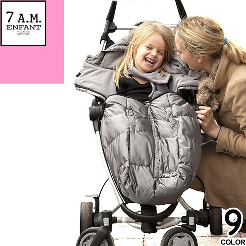 セブンエイエムアンファン 7AM ENFANT ベビーカー 防寒 フットマフ 抱っこ紐 兼用 防寒カバー 2way 防寒ケープ 新生児 プーキーポンチョ Pookie Poncho 日本正規品
