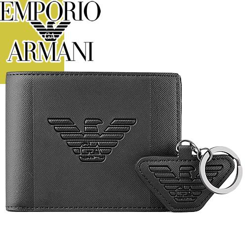エンポリオアルマーニ ベルト レザーベルト Y4S240 YDY4G ブラック 黒 85 90 95 100 [S]