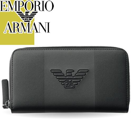 エンポリオアルマーニ EMPORIO ARMANI 財布 長財布 メンズ 2020年春夏新作 ラウンドファスナー 小銭入れあり イーグルロゴ ブランド 黒 ブラック Full-zip wallet with eagle log YEME49 YFE6J [S]