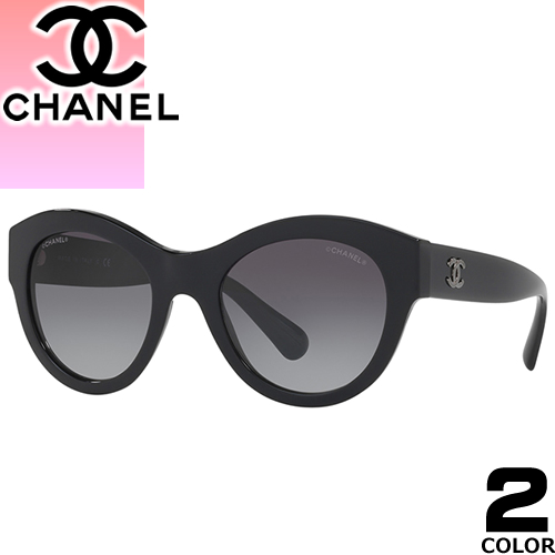 シャネル CHANEL サングラス レディース メンズ ブランド UVカット おしゃれ 薄い 色 紫外線対策 オーバル 伊達メガネ 黒 ブラック ベージュ 5371A 1416/3D 501/S6 [S]
