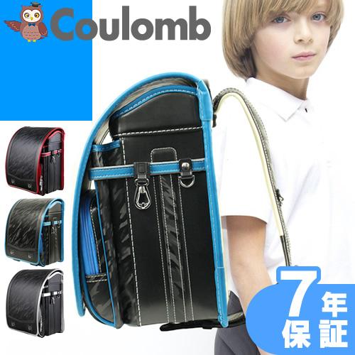 ランドセル 男の子 6年保証付き 黒 A4フラットファイル対応 ワンタッチロック 軽量 ブランド 人気 迷彩 かっこいい 入学祝い クーロン Coulomb BLRS0067