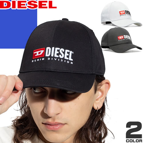 ディーゼル DIESEL キャップ 帽子 メンズ レディース ブランド 大きいサイズ アメカジ おしゃれ 深め 黒 白 コットン 綿 ワッペン 刺繍 C-DIGRA 00SW2U 0KAVL