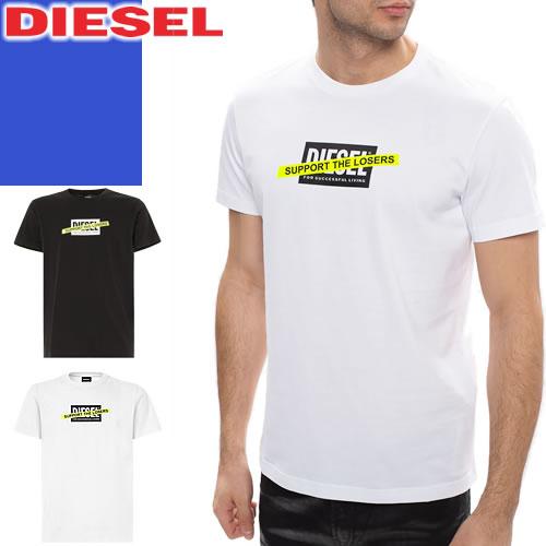 ディーゼル DIESEL トレーナー スウェット メンズ 2020年春夏新作 ブランド プルオーバー ロゴ プリント クルーネック 大きいサイズ 黒 ブラック グレー S-ORESTES-BRO 00STXP RWAPO 912 900 [S]