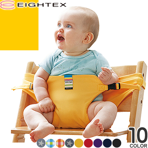 Maido Selection Chair Seat Belt Chair Chair Sheet Baby Gift Japan