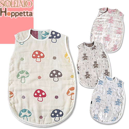Hoppetta Hoppetta champignon 6 double gauze packet Toddler packet by Hoppetta