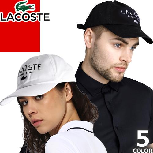 ラコステ LACOSTE 帽子 キャップ メンズ レディース ロゴキャップ ベースボールキャップ コットン ベージュ 日本製 アウトドア おしゃれ ブランド 大きいサイズ L3908 [メール便発送]