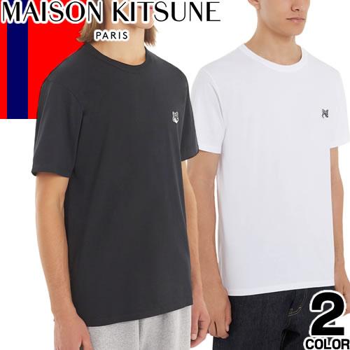 メゾンキツネ Tシャツ メンズ 半袖 ブランド 大きいサイズ 綿 おしゃれ プリント 白 黒 ホワイト ブラック ネイビー MAISON KITSUNE AM00100 KJ0008 [ネコポス発送]