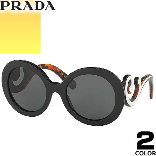 プラダ PRADA サングラス レディース メンズ ブランド 丸 UVカット 薄い 色 紫外線対策 スクエア 08TSF 2AU0A7 1AB1A1 [S]