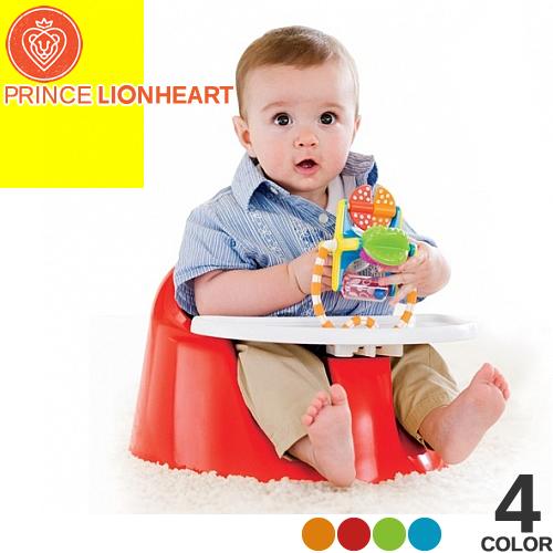 プリンスライオンハート PRINCE LIONHEART ベビーチェア ローチェア 子供いす 子供用 椅子 クッション チェアー ベルト 食事 ベビー 赤ちゃん ベベポッド フレックス プラス bebePOD Flex Plus