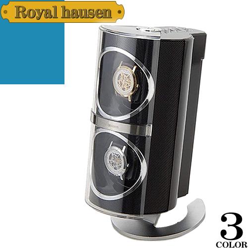 ロイヤルハウゼン ワインディングマシン ウォッチワインダー ワインディングマシーン 2本 時計 マブチモーター 時計ケース 自動巻き 収納 ケース Royal hausen SR091