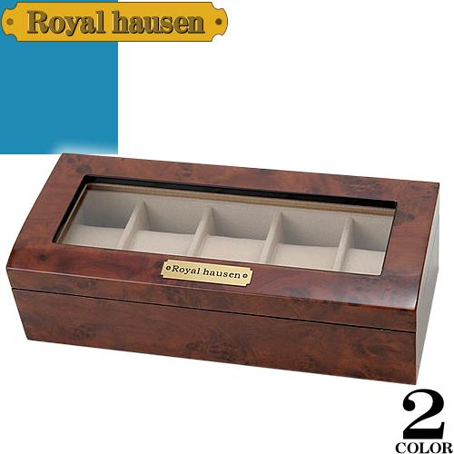 ロイヤルハウゼン 時計ケース 腕時計ケース ウォッチケース クッション コレクションケース 5本 木製 牛革 木製 牛革 ケース ボックス Royal hausen 189994 189962
