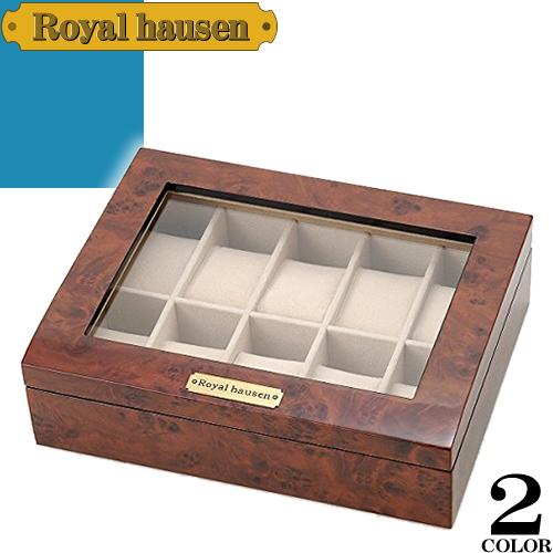ロイヤルハウゼン 時計ケース 腕時計ケース ウォッチケース クッション コレクションケース 10本 木製 牛革 ケース ボックス Royal hausen 189995 189963