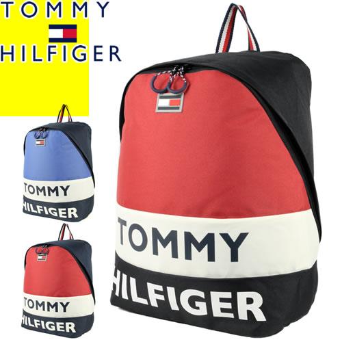 トミーヒルフィガー TOMMY HILFIGER リュック リュックサック バックパック デイバッグ レディース メンズ おしゃれ ブランド 通学 通勤 軽量 大容量 ACE TH-811