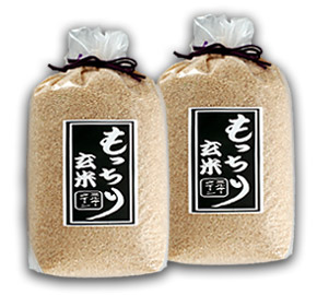 Also getting dust Brown rice 10 kg (5 kg x 2 bags)