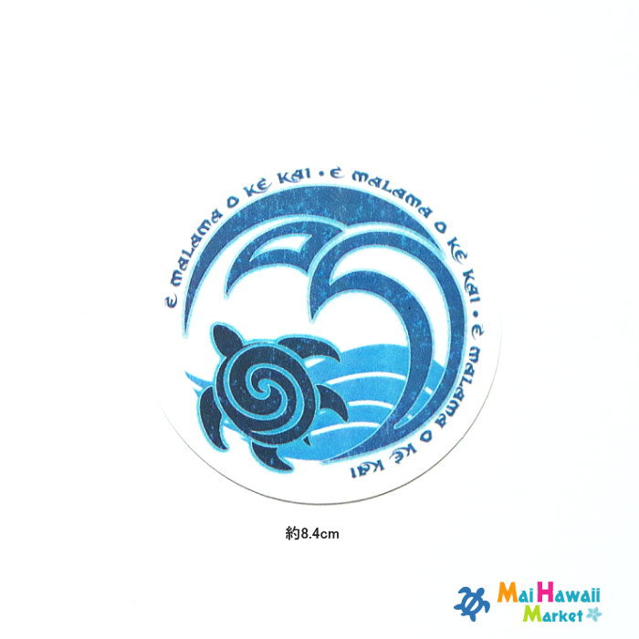 Hawaii Honu surfboard snowboard sticker