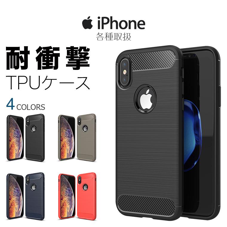 iPhone 再再販 X XR XS MAX 8 7 6 6s 5 割り引き 5s Plus ケース TPU アップル iphone7 iphone8 アイフォン iphone6 APPLE 耐衝撃 スマホケース カバー 薄型 iphone5 ソフト アイフォーン