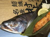 [お年賀・お年始ギフト]【塩引き鮭 一本物 4kg台】新潟村上の特産品、塩引き鮭の1本物は姿も雄大でご贈答に最適