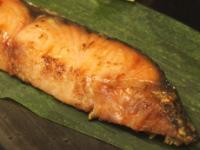 [記念日のプレゼント]【塩引き鮭切り身 3点セット】新潟村上の伝統の技と味<送料無料!>