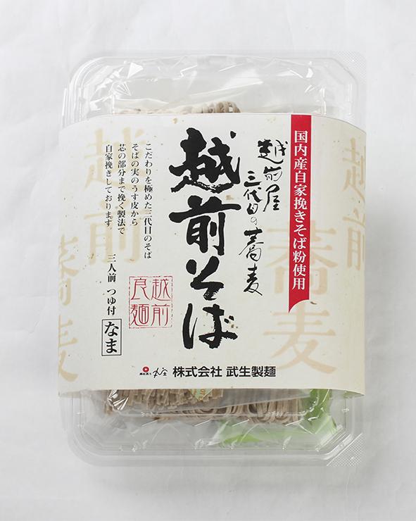定番から日本未入荷 武生製麺 新作送料無料 越前屋三代目の蕎麦越前そば