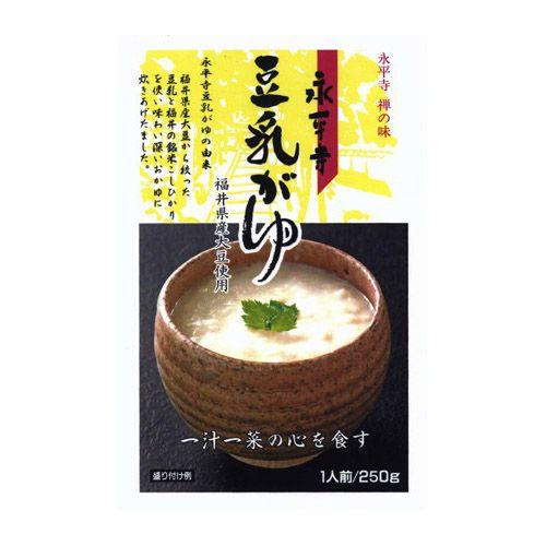 受け継がれる禅寺のかゆ 市販 現品 米又 永平寺豆乳がゆ