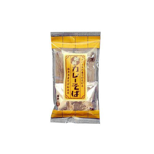 福井県産そば粉を使用 休み 越前カレーそば 袋 好評