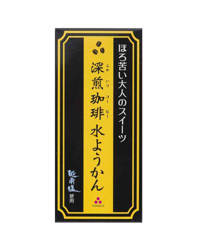福井で冬に良く食べられる名物 卓出 商舗 米又 深煎珈琲水ようかん