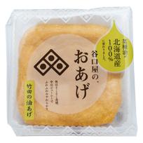 有名な 消費額日本一の福井が誇る油あげ 谷口屋 1枚 おあげ 激安挑戦中