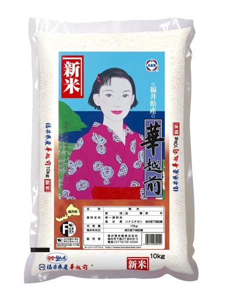 令和元年産福井県産新米華越前10kg お米【楽ギフ_包装】【楽ギフ_のし】