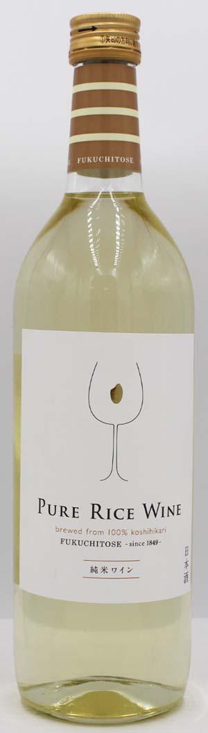 限定モデル 白ワインのようなタイプ 田嶋酒造株式会社 福千歳 PURE 720ml RICE 本日限定 WINE