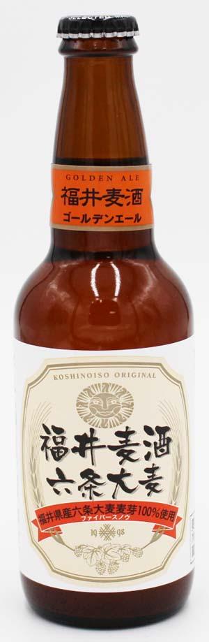 おしゃれ 香ばしい麦の香り 株式会社越の磯 福井麦酒 お中元 六条大麦 330ml ゴールデンエール