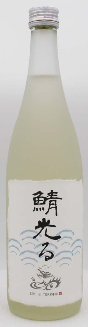 やわらかく優しい口あたりで生鯖寿司と合わせて 吉田酒造有限会社 白龍 鯖光る NEW 720ml 純米大吟醸 期間限定の激安セール