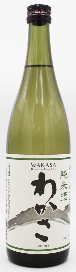 味のある柔らかなタイプ 株式会社小浜酒造 激安格安割引情報満載 わかさ純米酒 『1年保証』 720ml